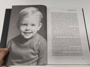 фото страниц Неизвестный Кими Райкконен #7