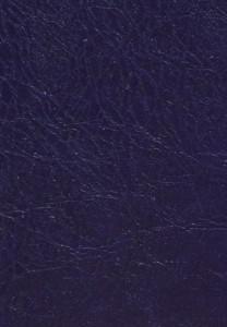 фото страниц Бусидо. Кодекс чести самурая #14