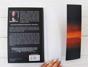 фото страниц Темна вежа (суперкомплект з 8 книг) #46