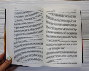 фото страниц Темна вежа (суперкомплект з 8 книг) #23