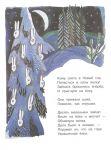 фото страниц Стихи для детей #8