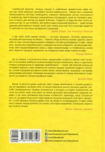 фото страниц Живе кіно і техніка його виробництва #13