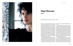 фото страниц Жінки у дизайні #7