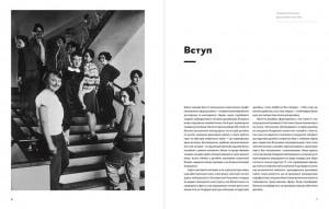 фото страниц Жінки у дизайні #3