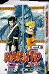 Книга Naruto. Наруто. Книга 2. Мост героя