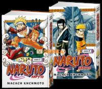 Книга Naruto. Наруто (суперкомплект из 2 книг)