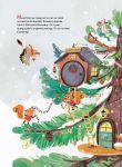 фото страниц Різдво у Великому дереві #7