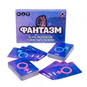 фото Настольная игра для взрослых 'Фантазм' #6