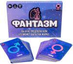 Подарок Настольная игра для взрослых 'Фантазм'
