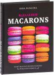 фото страниц Идеальные macarons #2