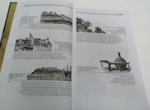 фото страниц Путешествия на Берег Маклая #4