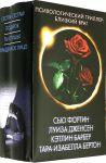 фото страниц Психологический триллер. Близкий враг (комплект из 4 книг) #2