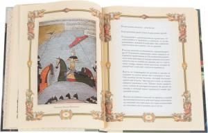 фото страниц Великие полководцы. Афоризмы, притчи, легенды #3