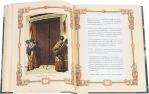 фото страниц Великие полководцы. Афоризмы, притчи, легенды #2