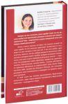 фото страниц Карма рождения. Ведическая астрология #13