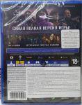 скриншот Mortal Kombat 11 Ultimate PS4 - Русская версия #3