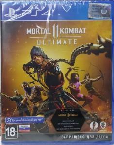 скриншот Mortal Kombat 11 Ultimate PS4 - Русская версия #2