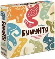 Настольная игра 'Бумунту. Настольное путешествие в африканские джунгли'