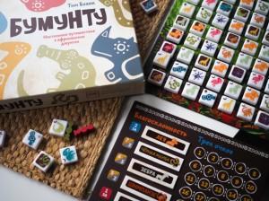 фото Настольная игра 'Бумунту. Настольное путешествие в африканские джунгли' #9