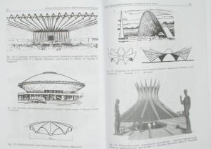 фото страниц Архитектурное материаловедение #7