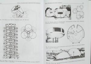 фото страниц Архитектурное материаловедение #6