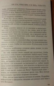 фото страниц Аюрведа. Философия и травы #3