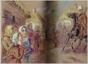 фото страниц Кавказские произведения #11
