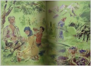 фото страниц Кавказские произведения #13