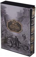 Книга Кавказские произведения