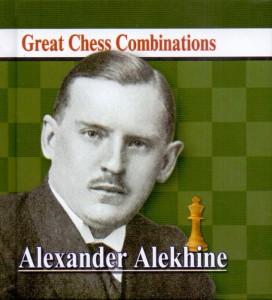 Книга Александр Алехин. Лучшие шахматные комбинации / Alexander Alekhine. Great Chess Combinations