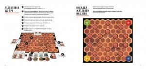 фото Настільна гра 'Марс 2050' #10
