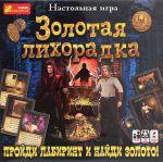 фото Настольная игра Ranok-Creative 'Золотая лихорадка' (12120113Р) #3