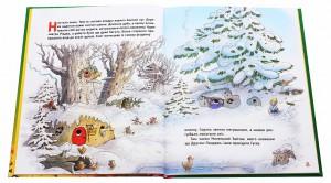 фото страниц Дивовижне Різдво #4