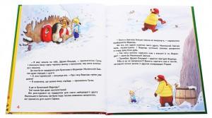 фото страниц Дивовижне Різдво #3