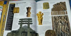 фото страниц Древняя Азия. От Будды до Конфуция #11