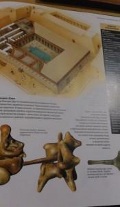фото страниц Древняя Азия. От Будды до Конфуция #4