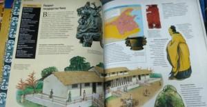 фото страниц Древняя Азия. От Будды до Конфуция #8