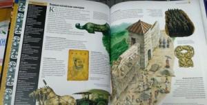 фото страниц Древняя Азия. От Будды до Конфуция #9