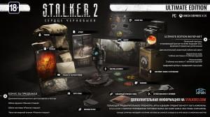 скриншот  S.T.A.L.K.E.R. 2 Ultimate Edition (Steam) - русская / украинская версия #2