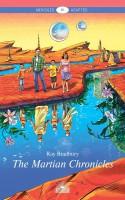 Книга The Martian Chronicles
