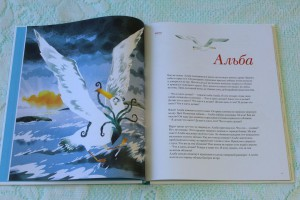 фото страниц Книга про счастье #6