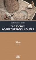 Книга The Stories about Sherlock Holmes / Рассказы о Шерлоке Холмсе