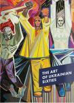 Книга The Art of Ukrainian Sixties