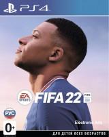 игра FIFA 22 PS4 - русская версия