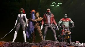скриншот Marvel's Guardians of the Galaxy - Стражи галактики - PS4 - русская версия #5