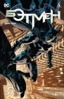 Книга Бэтмен. День отца
