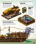 фото страниц Minecraft. Епічні бази #7