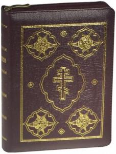 Книга Библия (подарочное издание)