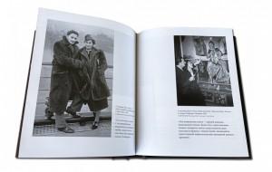 фото страниц Дневник одного гения #6