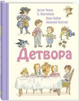 Книга Детвора